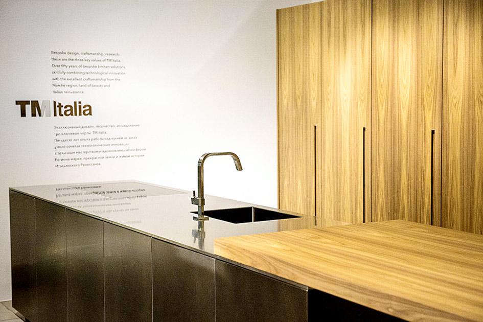 Presentati a Kiev due progetti cucina inediti nell'Atelier TM Italia Dominio